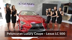 lexus dallas fort worth peluncuran luxury coupe lexus lc 500 i oto com youtube