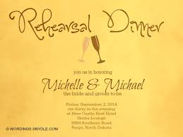 dinner invitation wording wedding rehearsal dinner invitation wording sles wordings and