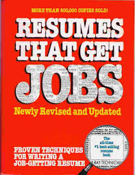 Job Getting Resume by Resumes That Get Jobs Resume Service Arco Books Jean Reed