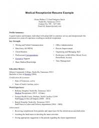 healthcare resume entry level healthcare administration resume sle throughout 21