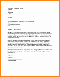 cover letter for ad agency advertising producer cover letter in