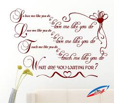 wall art stickers decors quotes and phrases lyric ellie goulding wall art stickers decors quotes and phrases lyric ellie goulding love me like you do t39 wall art stickers