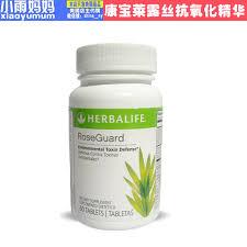 Serum Herbalife us herbalife herbalife ruth rosemary antioxidant serum antioxidant