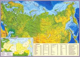 european russia map cities large detailed physical map of russia with cities in russian