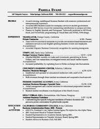business manager sample resume skill section of resume example