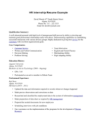 Software Developer Intern Resume Resume For College Internship Resume For Your Job Application