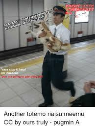 Gay Baby Meme - yamero desul aaaaaaa pingpelapugg aaaa stop it help i m