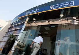 siege emirates emirates nbd seeks to boost foreign ownership bloomberg