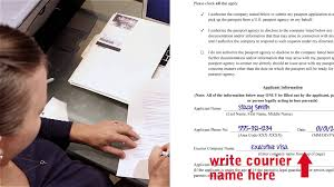 Authorization Letter For Application Visa Step 5 Letter Of Authorization And Shipping Label Youtube