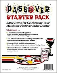 messianic seder haggadah passover starter pack basic items for celebrating your messianic