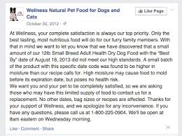 wellness pet food recall info petful