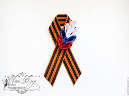 buy ribbon buy st george ribbon brooch on livemaster online shop