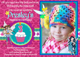 3rd birthday invitations 3rd birthday invitations with stunning