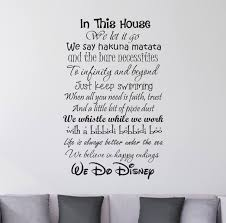 in this house we do disney wall stickers decals quote wall in this house we do disney wall stickers decals