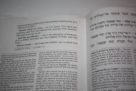 sephardic haggadah the sephardic heritage haggadah hebrew judaica artscroll