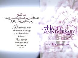 wedding wishes islamic 20 islamic wedding anniversary wishes for husband
