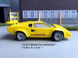 matchbox lamborghini police car clk u0027s model car collection clk の車天車地 matchbox matchbox