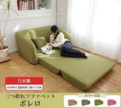 Japanese Sofa Bed Huonest Rakuten Global Market Three Folding Sofa Bed Bolero Bed