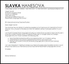 skills trainer cover letter