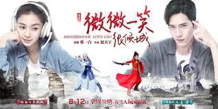 film love o2o drakor id category film china
