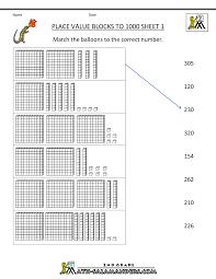 Math Worksheets For First Grade Place Value Blocks With 3 Digit Number