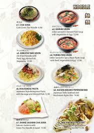 cuisine a la carte a la carte menu tenkaichi japanese bbq restaurant