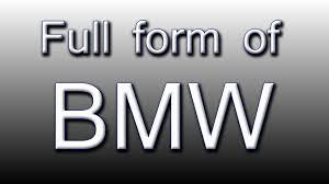 bmw form form of bmw