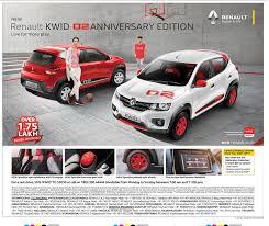 renault kwid interior seat renault new renault kwid 02 anniversary edition ad advert gallery