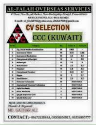 civil engineering jobs in dubai for freshers 2015 mustang jobs in ccc company consolidated contractors company 3cc jobs