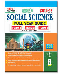 8th class maths state syllabus price at flipkart snapdeal ebay