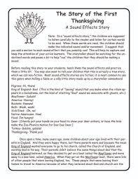 ten great ideas for thanksgiving freebie alert thanksgiving