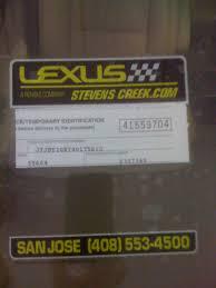 lexus dealership in california journal lexus of stevens creek blog 3333 stevens creek blvd