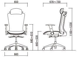 Armchair Measurements Home Design Cool Standard Chair Measurements Home Design