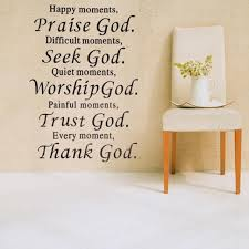 wall stickers home decor praise god 43 58cm religious quotes