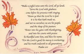 psalm agnus dei
