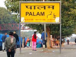 New Delhi Metro Rail Map by Palam Railway Station Map Atlas Nr Northern Zone Railway Enquiry