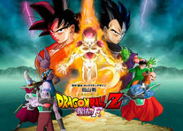 dragon ball resurrection u0027f u0027 review anime network