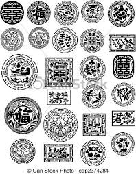 chinese design chinese design eps vector search clip art illustration