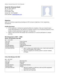 Sample Resume For Electrician Job Electrical Engineering Responsibilities Resignation Letter Due To