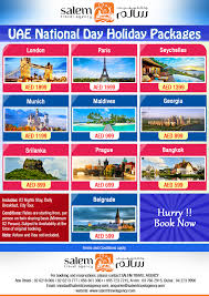 Georgia Travel Packages images Uae national day holiday packages to london london paris jpg