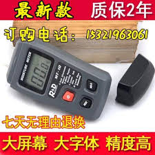 popular floor moisture meter buy cheap floor moisture meter lots