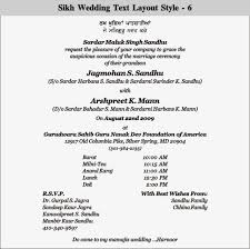 sikh wedding cards wording help traditional punjabi wedding card page 2