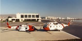 us coast guard air station cape cod home design inspirations
