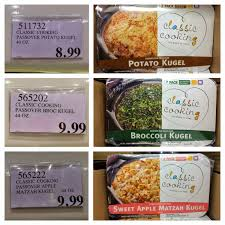kosher for passover noodles product review classic cooking apple matzah kugel cruising costco