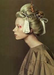 Geisha Hairstyles Japanese Magazine