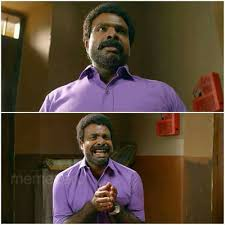 Plain Memes - aadu oru bheegara jeeviyaanu plain meme of chemban vinod as high
