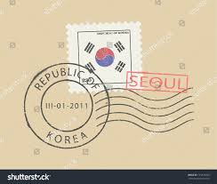 Seoul Flag Postal Stamp Symbols Seoul Republic South Stock Vector 715879360