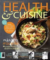 cuisine living health cuisine ต ลาคม 2555