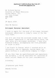 cover letter examples for secretary