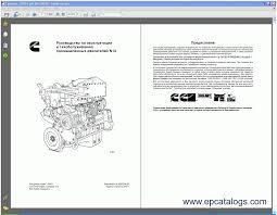 cummins industrial engine n14 rus repair manual heavy technics